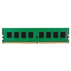 Memoria 4Gb 1600 Ddr3 Kingston